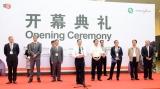 第十届中国国际有机食品博览会在上海拉开帷...