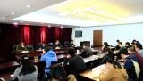 中心召开2016年度工作总结会议