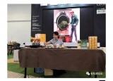 有机博览会活动报道----有机茶品鉴会