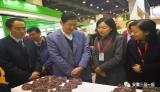 第二十届中国绿色食品博览会 第十三届中国国际有机...