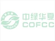 媒体报导:《青海新闻网》青海是有机产品生产的沃土