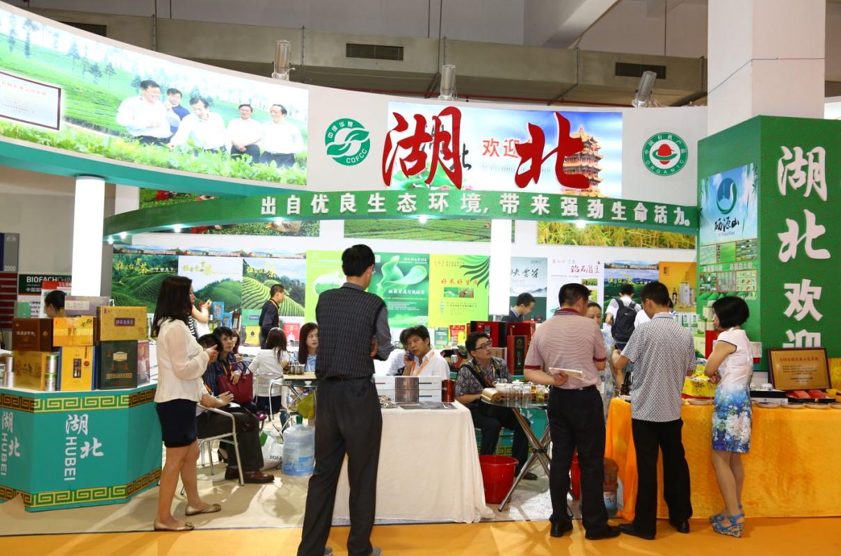 展团报导:湖北省有机食品走俏第八届国际有机食品博览会