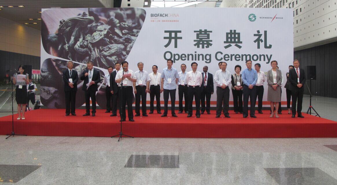 第九届中国国际有机食品博览会(BioFach China 2015)在沪举行