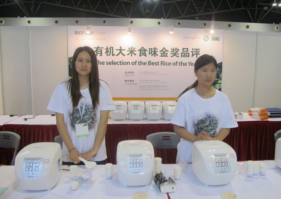 """第九届中国国际有机食品博览会举办""""有机大米品评""""活动"""