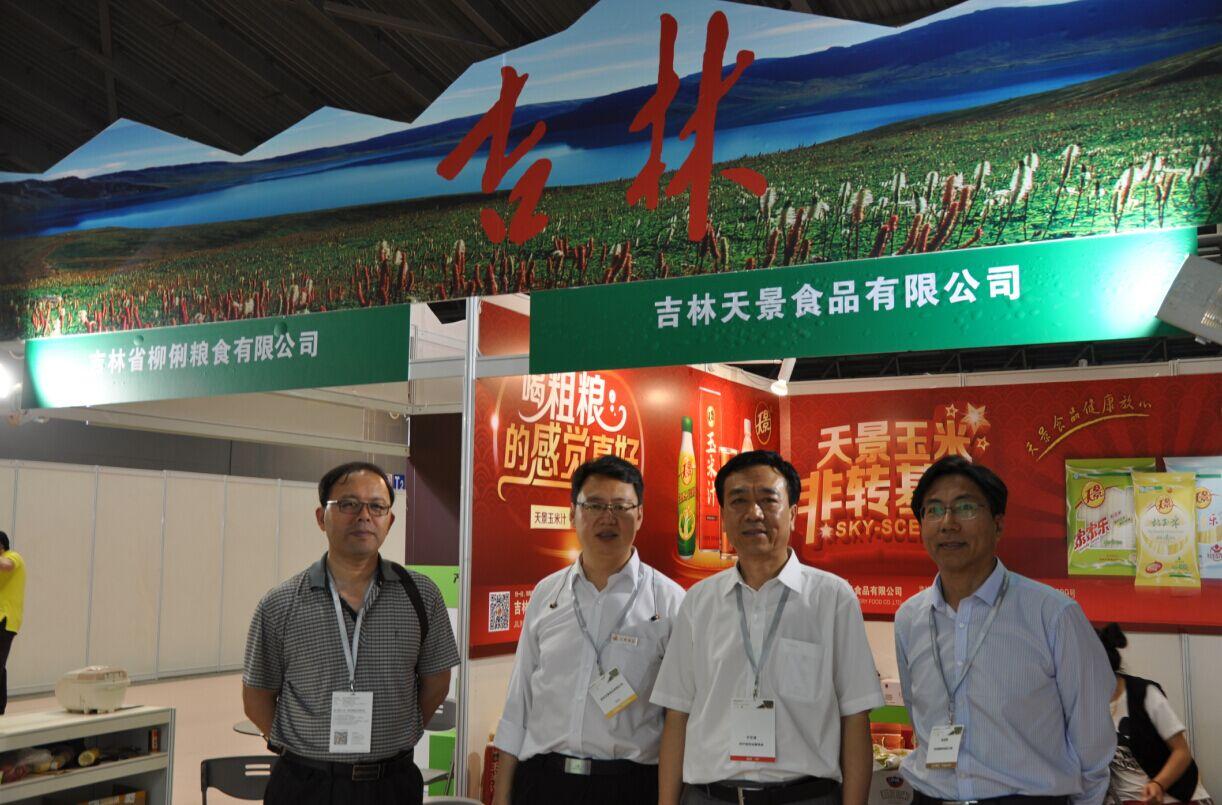 展团报道:吉林省展团参加中国国际有机食品博览会取得可喜成果