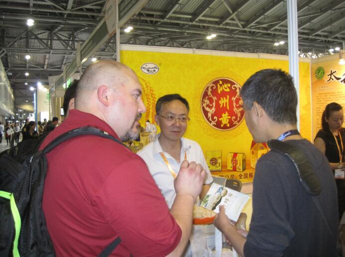 展团风采:山西组团参加第十届中国国际有机食品博览会