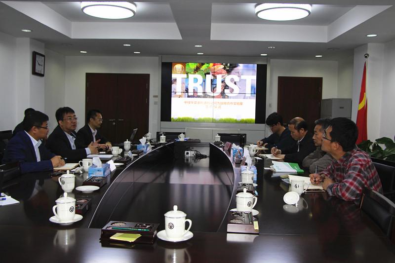 我中心与SGS签署战略合作协议