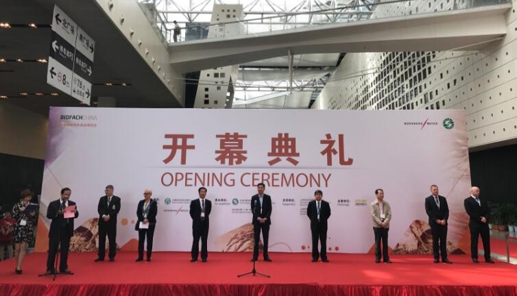 第十一届中国国际有机食品博览会(BioFach China 2017)在沪举行