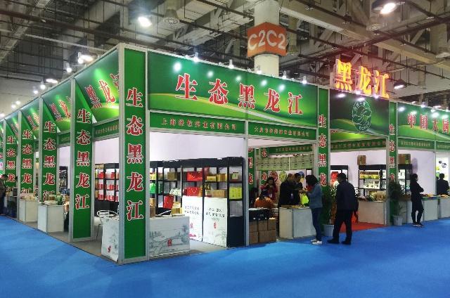 """黑龙江:借""""绿博会""""平台 对接厦门经济特区"""
